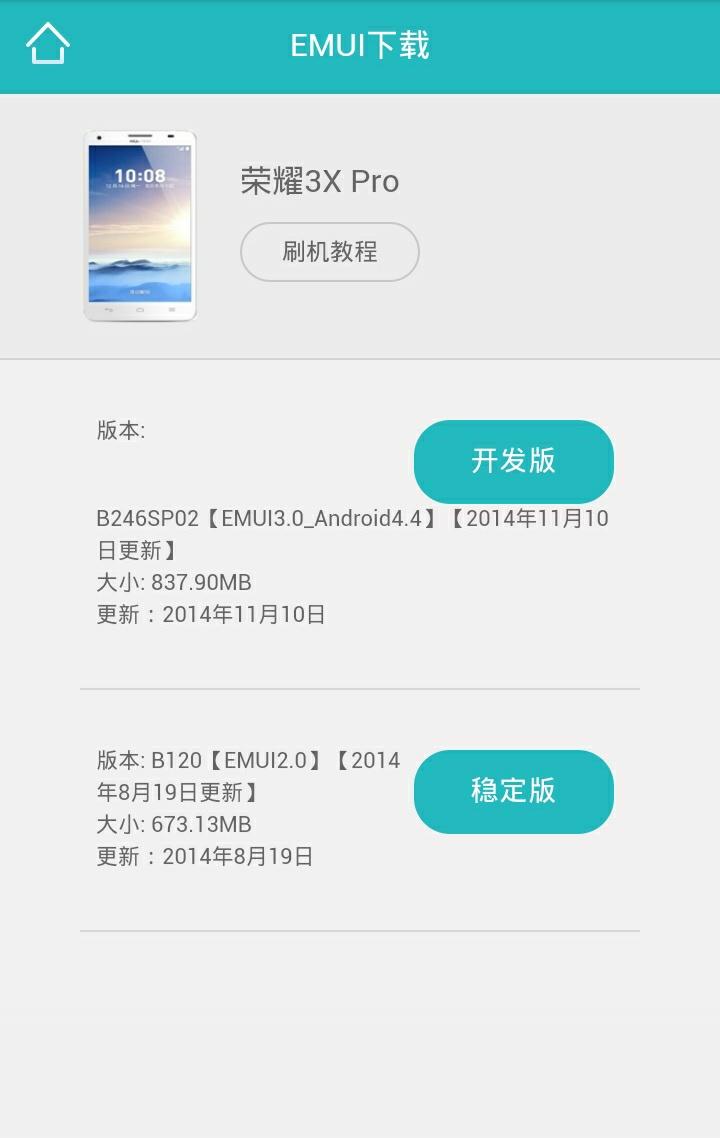 Honor 3X Pro G750-T20 EMUI 3.0