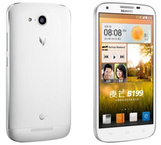 Huawei B199 EMUI 2.0 Update