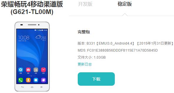 Honor 4 Play B331 EMUI 3.0