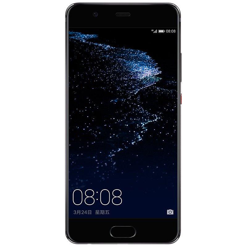 Download Huawei P10 B121 Nougat Firmware Update [Beta] [Middle East